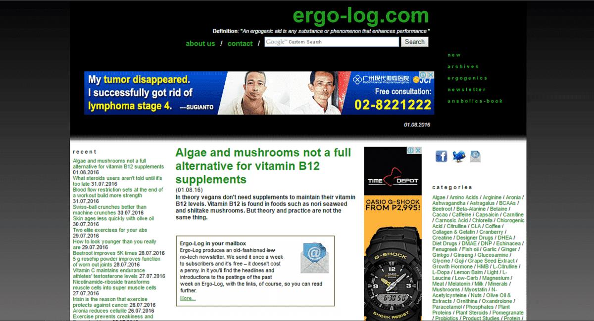 Ergo Log